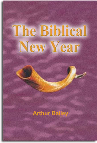 the-biblical-new-year-ebook