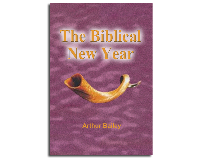 the-biblical-new-year