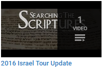2016_israel_tour_update_large